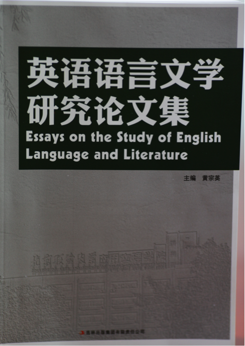 Essays on Study of English Language and Literature