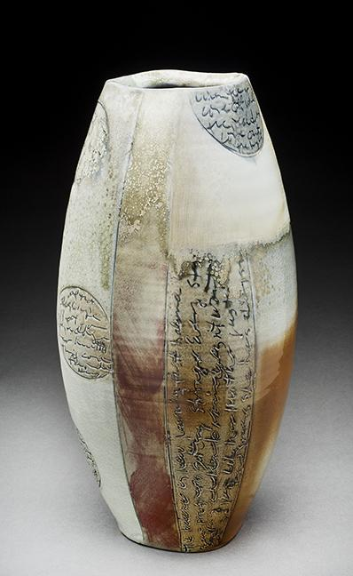 "Maureen Mills, ""Text Vase."""