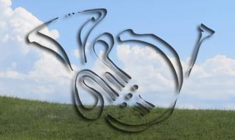 IHCA Horn Logo